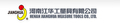 Henan Jianghua Tools Co., Ltd.: Seller of: measuring tape, tape measure, tape measuring, screwdriver, wrench, fiberglass measuring tape, utility knife, screwdriver bits, steel measuring tape.