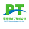 Panti Auto Parts Co., Ltd.: Seller of: spark plugs, brake pads, filters, shock absorber, relay, fuel pump.
