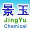 Sichuan JingYu Chemical Co., Ltd.: Seller of: camptothecin, chiral amines, chiral reagents, tartaric acid derivatives.