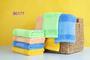 Laxman H. Kalpavruksha: Seller of: beach towels, duster cloth, dyed towels, jequard towels, printed towels, terry towels.