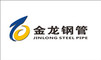Changshu Jinlong Steel Pipe Co., Ltd.: Seller of: seamless steel pipe, seamless steel tube, precision cold drawn seamless steel tube, structural seamless steel pipe, seamless steel tube for fluid transportation, bolier seamless steel pipe, seamless steel tubes for bolier pressure vessel and heat exchanger.