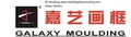 Galaxy Moulding Co.,Limited: Seller of: ps moulding, photo frame moulding, photo frame, plastic picture frame moulding.