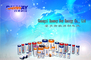 Guangxi Ramway New Energy: Regular Seller, Supplier of: primary battery, li-socl2 batteries, lithium batteries, lb, cylindrical battery, dry battery, small size battery, polymer battery, power battery.