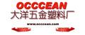Occcean Hardware & Houseware Co., Ltd: Seller of: stationery scissors, garden shears, bottle openers, corkscrews, knife set, kitchen tools, promotional, hardware, houseware.