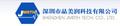Shenzhen Jmrth Tech. Co., Ltd: Regular Seller, Supplier of: rf receiver, transmitter, module, home automation, radio, remote control, garage door open, security, wireless. Buyer, Regular Buyer of: sunnyjmrthgmailcom.
