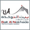 Bait Al Nokhada Tents & Fabric Shades LLC: Regular Seller, Supplier of: tents, car parking shades, tensile membrane structures, smart shades, pre-fabs, warehouse tents, arabic tents, pvc tents, canopy. Buyer, Regular Buyer of: pvc fabric materials, ptfe fabric, hdpe fabric.