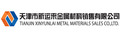 Tianjin Xinyunlai Metal Material Sales Co., Ltd: Seller of: metal tube, steel sheet, steel nails, galvanized steel coils, prepainted steel coils, farming hoe, flat washer, angle steel, i beam.