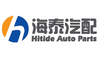 Hitide Auto Parts Company Limited: Seller of: brake drum, brake lining, wheel hub, axle shaft, bolt, suspension, adjuster, camshaft, tie rod.