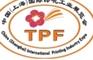 Shanghai Longyang Expo Co., Ltd.: Seller of: textile printing equipment, textile printing materials, flocking equipment, digital textile printer. Buyer of: textile printing materials, textile printing equipment.