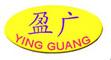 Dongguan Yingguang Metalware Co., Ltd.: Regular Seller, Supplier of: wire shelving, metal rack, trolley cart, stainless steel shelving, metal workbench, metal furniture, wine rack, shoe rack, garment rack.
