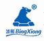 Henan Bingxiong Refrigeration Technology Co., Ltd.: Seller of: refrigeration compressor, refrigerator compressor, r134a compressor, hermetic compressor, rotary compressor, ac compressor, water dispenser compressor, fridge compressor, reciprocating compressor.