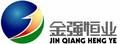 Tangshan Jinqianghengye Pressure Formed Coke Co., Ltd.: Seller of: casting coke, formcoke, foundry coke, formcoke technical. Buyer of: coke, jiaofen.
