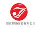 Zhejiang Jinsheng Packaging Co., Ltd.: Seller of: bottle, cosmetic packaging, jar, packaging, petg jar, plastic packaging, plastics, pmma, pp jar. Buyer of: pet, pmma, pp, raw.