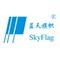 Skyflag Furniture Co., Ltd.: Seller of: baby cribs, baby furniture, bed, furniture, wooden furniture, cots.
