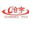 Cangzhou Tianyu feed additive  Co., Ltd.: Seller of: choline chloride, yeast powder, betaine, allicin.