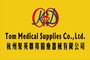 Tom medical supplies Co., Ltd.: Seller of: hemodialysis concentrates, dialysis machine, sodium bicarbonate, dialysate, bicarbonate, bloodlines, fistula for dialysis, blood dialysis, dialyzer.