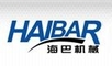 Shanghai Haibar Mechanical Engineering CO., LTD.: Seller of: belt filter press, sludge dewatering machine, sludge thickener, disposal tank, automatic dissolver, prensas desaguadoras, polymer dosing machine, rotary drum thickener, gravity belt thickening.