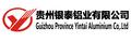 Guizhou Province Yintai Aluminium Co., Ltd.: Seller of: aluminium foil, aluminium coil, hydrophilic foil, coating foil, aluminium sheet, finstock, radiatoring fin.