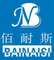Zibo Bainaisi Chemical Co., Ltd.: Seller of: ptfe, pvdf, pfa, peek, methylene chloride, 2-ehtg, fep, fkm, chemical materials.