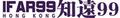 IFAR99 (Hong Kong) Co., Limited: Regular Seller, Supplier of: dvd players, mp3 players, mp4 players, gps, lcd, home theatre systems, tvs, multimedia speaker, gift.