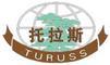 Dalian Turuss Wood Industry Co., Ltd.: Seller of: solid wood flooring, three layer engineered wood flooring, multi-layer engineered wood flooring, finger jointed product, solid mould, engineered wood flooring top veneer, wooden furniture.