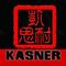 Harbin Kasner Co., Ltd.: Seller of: wall siding, external wall decoration wall siding, insulation siding, cement particle board, viva board, exterior wall panel, sandwich panel, exterior wall metal siding, cladding.