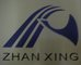 Shanghai Zhanxing Lace Co., Ltd.: Seller of: cotton lace, chemical lace, beaded lace.