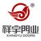 Yongkang Xiangyu Doors Industry Co., Ltd.: Seller of: steel security door, interior door, armored door, garage door, peephole viewer, hidden camera, hand pallet truck, stacker, lift table.