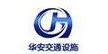 Shandong Guanxian Huaan Traffic Facilities Co., Ltd.: Regular Seller, Supplier of: guardrail, highway guardrail, galvanized guardrail, w beam guardrail, traffic barrier, crash barrier, hot dip galvanized guardrail, road barrier, aashto m 180 guardrail.