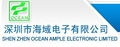 Ocean Ample Electronic Limited: Seller of: ceiling lamp, fluorescent light, infrared light, led bulb, led constant current driver, led energy-saving lamp, led streetlight, solar energy light.
