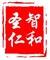 Guo lijun: Seller of: abb bailey infi90, immfp03, ac800, iepas02, innis01, immfp02, innpm01, tas01, imfai01.