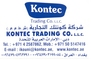 Kontec Trading Co. LLC: Seller of: various sizes of ro system, filters, vesseltank, installing water plant, water filling machines, oven shrinking machine, water chiller, water cooler, activated carbon. Buyer of: various sizes of ro system, filters, vesseltank, water filling machines, oven shrinking machine, water chiller, water cooler, conveyours, activated carbon.