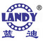 Landy Guangzhou Plastic Products: Regular Seller, Supplier of: reflective insulation, bubble insulation, heat insulation, roof heat insulation, swimming pool cover, foam insulation, bubble mailer, raddian barrier, fireproof insulation.