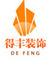 Jiaxing Defeng Plastic Industry Co., Ltd.: Regular Seller, Supplier of: pvc ceiling tile, pvc panel, wall panel, pvc skirting, pvc profile, pvc siding, pvc tube, pvc pipe, pvc cladding. Buyer, Regular Buyer of: pvc extrusive moulds.