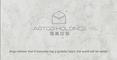ArtGo Holdings Limited: Seller of: marble slabs, granite slabs, slate, marble mosaic, marble tiles, marble medallions, granite countertops, marble bathroom tops, marble project.