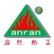 Foshan Anran Kiln Equipment Co., Ltd.: Seller of: equipment of kiln, combustion control system, valves, refractory materials, industrial kiln, controller, gasair ratio valve, gas burner, sic burner tube.