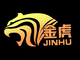 YongKang JinHu Industry & Trade Co., Ltd: Seller of: stepper, magnetic bike, inversion table, door gym bar, as seen on tv.