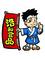 Dalian Kowa Foods Co., Ltd: Regular Seller, Supplier of: seaweed, fish, shellfish, seasoned food, dried food, seafood, shrimp, scallop, seaweed salad. Buyer, Regular Buyer of: seafood.
