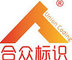 Henan Union Coding Tech Co., Ltd.: Seller of: tto ribbon, ttr ribbon, coding foil, hot ink roller, label paper, tto intelligent printer, coding machine, ribbon, printer.