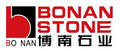 Bonan Slabstone Co., Ltd.: Seller of: granite, marble, sandstone, monument, landscaping, garden items, tiles, slate, sculpture.