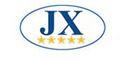 Pingxiang Jinxin Trade Co., Ltd.: Seller of: catalyst, ceramic ball, random tower packing, alumina grinding ball, molecular sieve, honeycomb ceramic, activated alumina, acid heat resistant bricks, acid resistant bricks.