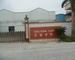 Aiyi Wood Product Co., Ltd: Seller of: door, pvc doors, wood composite doors, steel wood doors, security doors, metal door.