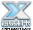 Dongguan Xinyi Smart Card Co., Ltd.: Seller of: scratch cards, pvc cards, telecommunication cards, lottery cards, came card, phone card, recharge card, non-standard card, multi-pin card.