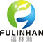 Xiamen Fulinhan Packaging Co., Ltd: Seller of: hangtag, garment accessories, care label, woven label, cardboard display, packing box, paper bag, shopping bag, cardboard box.