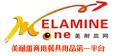 Dongguan Qiaotou Hongqing Plastic Factory: Seller of: melamine, tableware, dinnerware, bowl, cup, tray, ashtray, spoon, plastic.