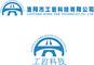 Luoyang Gongyan Technology Co., Ltd.: Seller of: sda bolt, self drilling anchor, anchor bar, anchor coupler, drill bit, anchor bolts, rock bolts, hollow bar self drilling anchor, common hollow bar.