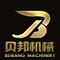 Xuzhou Beibang Machinery Co., Ltd: Seller of: lifting machinery, earthmoving machinery, road construction machinery, concrete machinery, drilling machinery, logistics machinery, special vehicle, machinery spare parts.