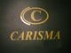 Carisma Food Export&Import Ltd. Co.: Regular Seller, Supplier of: all kinds of drinks, all kinds of frozen foods, all kinds of oils, baby foods, canned foods, coffees, confectionery foods, fruitsvegetablesspices, snacksnuts. Buyer, Regular Buyer of: all kinds of drinks, all kinds of frozen foods, all kinds of oils, baby foods, canned foods, coffees, confectionery foods, fruitsvegetablesspices, snacksnuts.