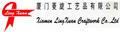 Xiamen Lingxuan craftwork Co., Ltd.: Seller of: silk flower, flower clip, hair flower, artificial flower, hair clip, ribbon clips, headband, handicraft.
