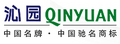 Zhejiang Qinyuan water purifier S.T.Co., Ltd.: Seller of: water purifier, water filter, dispeser, reverse osmosis system, under sink water purifier, ro water purifier, filter cartridge, water filtration.